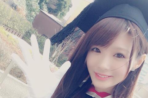 AV女優・相沢みなみさんが大学を卒業