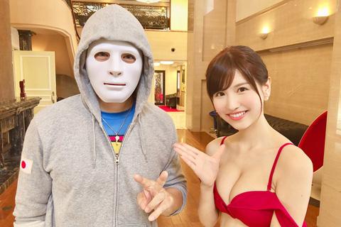 """元グラドルAV女優・桜空もも、AV業界で有名な""""例のプール""""へ"""